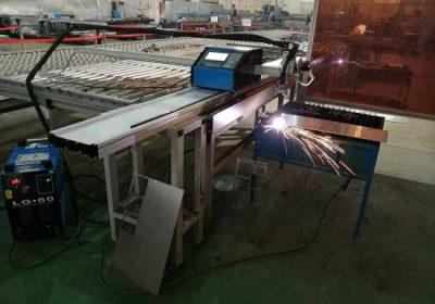 1-15mm ఐరన్ షీట్ కోసం పోర్టబుల్ CNC 100A ప్లాస్మా కట్టింగ్ మెషిన్